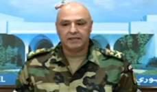 قائد الجيش تفقد مستشفيات ميدانية وواكب توزيع حصص غذائية