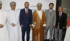 داود: جائزة السلطان قابوس الثقافية دافع مهم لإحداث فضاء إبداعي