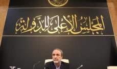 المجلس الأعلى بليبيا: هناك معلومات بأن فرنسا ومصر والإمارات على وشك شن هجوم على طرابلس