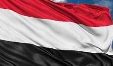 الزراعة اليمنية: احتجاز سفن المشتقات النفطية يهدد الأمن الغذائي
