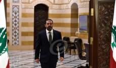 مصادر للشرق الأوسط: الأهم من تجاوب السياسيين مع مبادرة الحريري تعاطي المتظاهرين معها