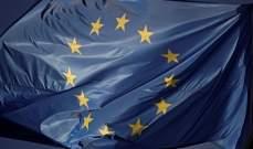 الاتحاد الأوروبي: فرضنا عقوبات ضد 7 مسؤولين فنزويليين