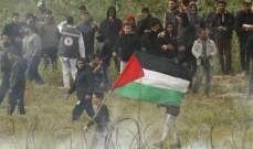 مقتل فلسطيني بنيران إسرائيلية خلال مواجهات على حدود قطاع غزة