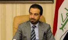 الحلبوسي: يجب زيادة الزخم لحماية المتظاهرين العراقيين وتلبية مطالبهم