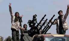 الجيش الليبي يعلن إسقاط طائرة حربية ومقتل قائدها