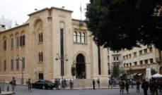 NBN: تحديد موعد بدء الاستشارات النيابية غير الملزمة الساعة 1:20 من بعد ظهر الجمعة بمجلس النواب