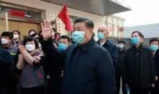 الرئيس الصيني شي جينبينغ يقوم بأول زيارة الى ووهان بؤرة انتشار كورونا
