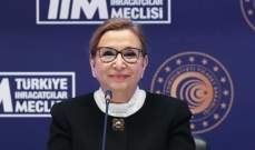 وزيرة التجارة التركية: تسجيل أرقام قياسية بصادرات البلاد إلى 44 دولة عام 2020