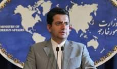 خارجية إيران: نرفض بشدة الاتهامات الواهية لبعض مسؤولي السعودية بشأن مهاجمة المنشآت النفطية