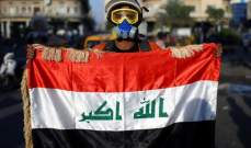 الحكومة العراقية: التعديل الوزاري سيشمل وزارات خدمية واقتصادية
