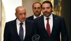 الجريدة: بري باشر اتصالات مع بيت الوسط بالساعات الماضية واقترح فيها على الاخير حكومة من 18 وزيرا