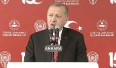 """اردوغان: سنتعاون مع روسيا بتطوير نظام """"S-400"""" ولا يوجد أي قوة قادرة على تركيع الأتراك"""