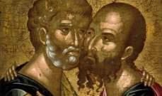 أيقونة القدّيسَين بطرس وبولس مؤسسي الكرسيّ الأنطاكيّ