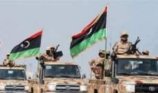 قوات الجيش الوطني الليبي تتقدم نحو معسكر اليرموك جنوب طرابلس