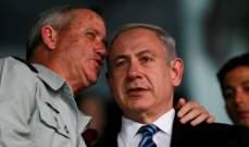 الليكود: نتانياهو ينوي لقاء غانتس قبل التنازل عن تشكيل الحكومة