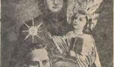 كاهن رعية دير القمر: صورة سيدة التلة العجائبية التي قدمت للرئيس عون ليست ايقونة مكرسة