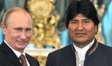 بوتين: هناك مشروع لبناء مركز نووي في بوليفيا وهو فريد من نوعه
