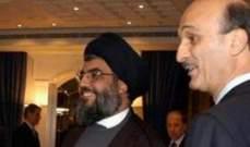 """هل قرّبت """"كورونا"""" المسافات بين """"القوات"""" و""""حزب الله""""؟!"""