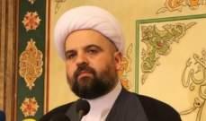 أحمد قبلان: المفروض أن نقبل بالعرض الإيراني للإنقاذ من منطق حماية لبنان