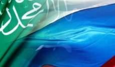 """توقيع السعودية وروسيا على """"ميثاق التعاون بين الدول المنتجة للنفط"""""""