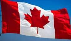 رويترز: جرحى في إطلاق نار بإقليم نوفا سكوتيا إحدى مقاطعات كندا