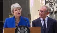 ماي: لإتمام الخروج من الإتحاد الأوروبيبشكل يخدم كل المملكة المتحدة