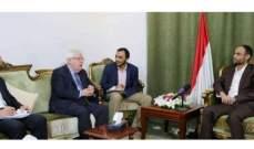 """خارجية صنعاء للسعودية: إذا لم تقبلوا مبادرة """"أنصار الله"""" فخطة الرد جاهزة"""