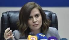 ندى بستاني: لن نحمل المواطن اللبناني أي زيادة تكلفة على سعر البنزين