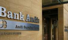 بنك عودة: المحتجون أمام فرع صور لا تربطهم أي علاقة مصرفية بالبنك