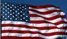 مصادر مطلعة للنشرة عن المعلومات عن نقل مجموعة أميركية من قاعدة رياق إلى بيروت: الوضع عادي