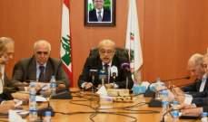 نقباء المهن الحرة ناشدوا المتظاهرين تسهيل المرور على الطرقات الرئيسة