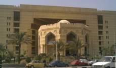الافتاء المصرية: مشهد اختلاط النساء بالرجال خلال صلاة يدل على عدم فهم سنة النبي