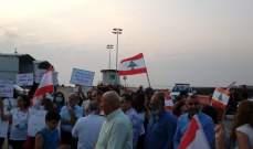 اعتصام عند مدخل مطمر الكوستا برافا في الشويفات للمطالبة باقفاله