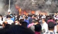 دائرة التعليم في نجف أباد بأصفهان تعلق الدراسة غدا بسبب الاحتجاجات في إيران