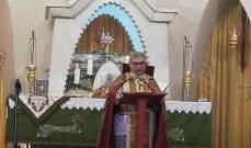 المطران أسادوريان: لعيش الفرح وحمل صليب الحب في قلوبنا