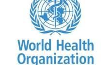 منظمة الصحة العالمية تدعو الى عقد اجتماع طارئ حول فيروس كورونا