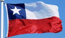 """سلطات تشيلي ألغت اجتماع """"Apec"""" وقمة للمناخ مع احتدام الاحتجاجات"""