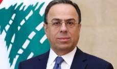 بطيش ممثلا عون: لبنان يحتاج لجميع ابنائه للنهوض به