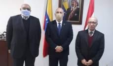حمدان قدم لغونساليس التهاني بإنجاز الإنتخابات النيابية الفنزويلية