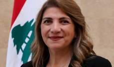 نجم: نتمنى لهيئة التفتيش القضائي التوفيق في مهامها بما يساهم بتعزيز استقلالية القضاء