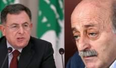 جنبلاط استقبل السنيورة وعرض معه التطورات اللبنانية العامة