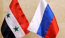 سفير سوريا بموسكو: تاريخ العلاقات الروسية السورية تاريخ مشرف