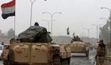 قوات الأمن العراقية: فرقنا مجموعة من المتظاهرين هاجمت منطقة الصالحية