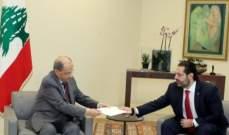 مصادر الجمهورية: الساعات التالية للقاء عون والحريري شهدت اتصالات على خط بيروت - باريس