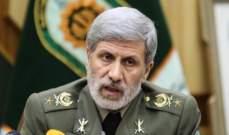 وزير الدفاع الإيراني: ضربتنا التالية تتوقف على رد أميركا على الضربة الأولى