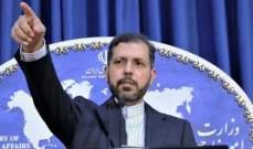 خارجية إيران: سنرد على أي اعتداء أميركي ومستعدون لكل السيناريوهات
