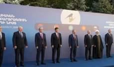 زعماء دول الاتحاد الاقتصادي الأوراسي يقرون مفاهيم السوق المالية المشتركة