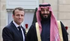 ماكرون: مستعدون للمشاركة مع الخبراء الدوليين بالتحقيق لمعرفة مصدر الهجمات بالسعودية