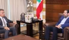 وصول اللواء عباس ابراهيم الى مجلس النواب للقاء الحريري