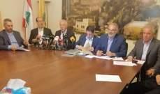 تكتل بعلبك الهرمل: لخطة أمنية مستدامة وإجراءات استباقية في المنطقة
